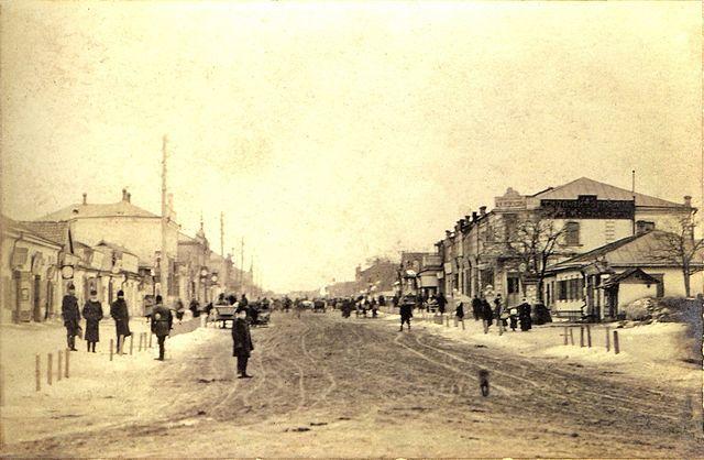 Старинное фото город Кривой Рог