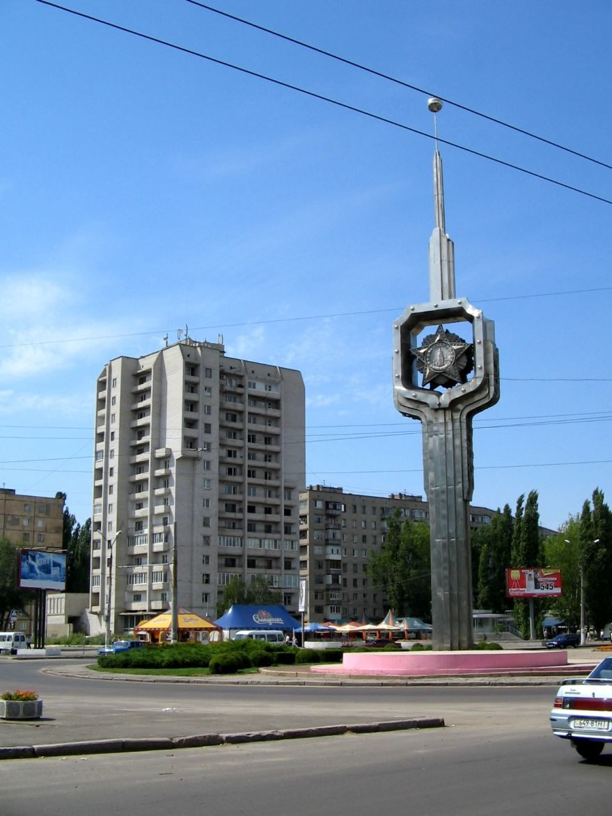 Площадь мира город Николаев