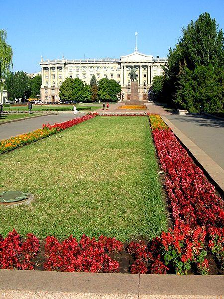 Площадь у администрации города Николаев
