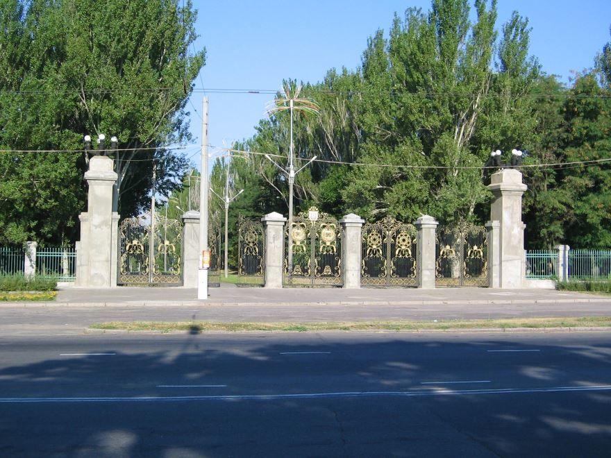 Ворота парка Победы город Николаев