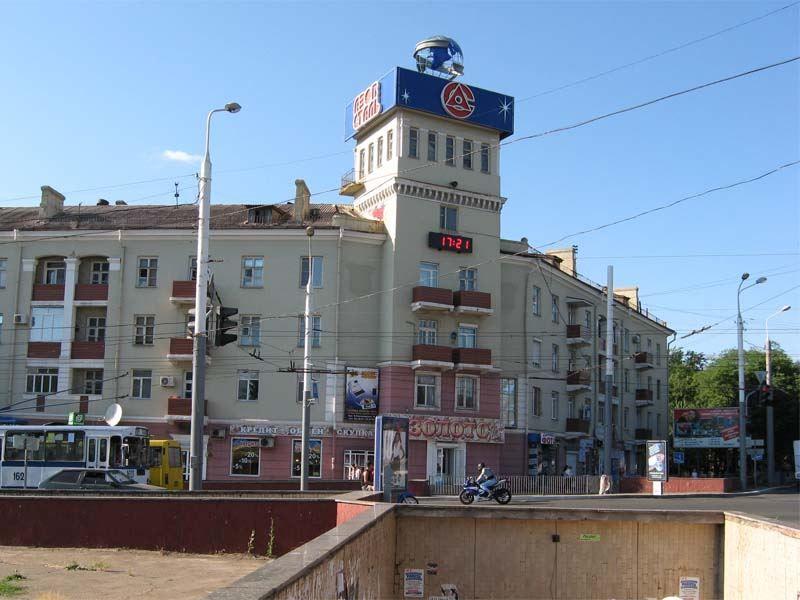 Скачать онлайн бесплатно лучшее фото город Мариуполь в хорошем качестве