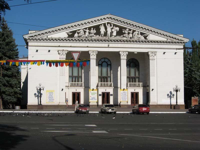 Драматический театр город Мариуполь Украина