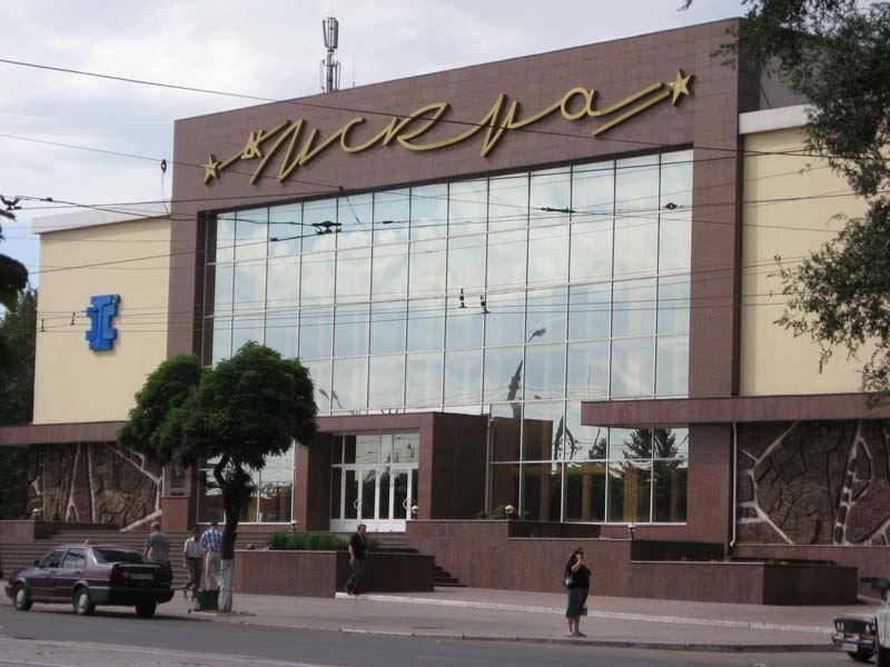 Дворец культуры город Мариуполь