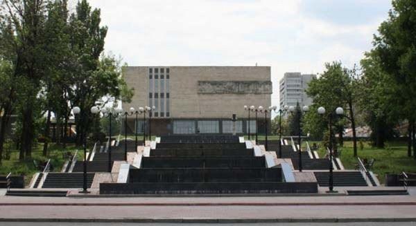 Луганский областной краеведческий музей город Луганск Украина