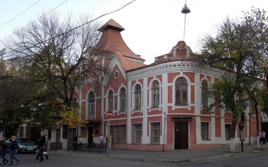 Музей истории и культуры город Луганск