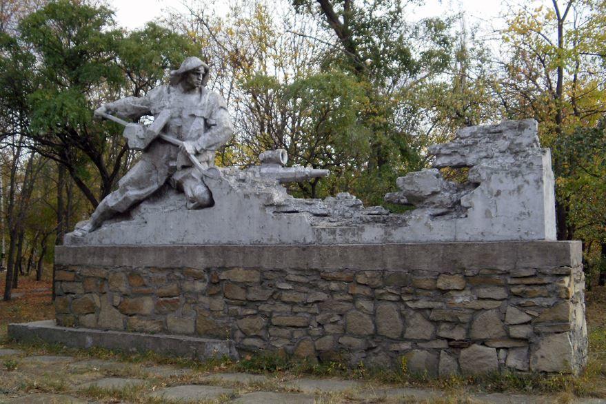 Памятник шахтерам гидромониторщикам город Луганск