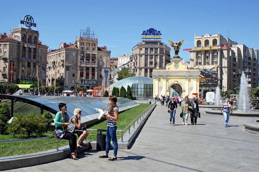 Смотреть красивое фото город Винница 2018