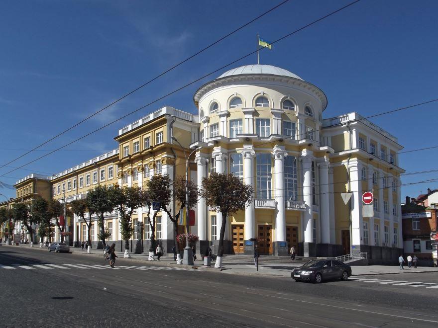 Областная Рада город Винница Украина