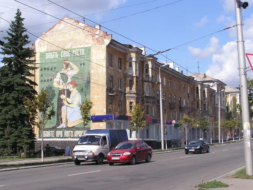 Смотреть красивое фото город Макеевка Украина