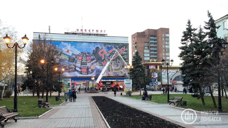 Скачать онлайн бесплатно лучшее фото города Макеевка в хорошем качестве