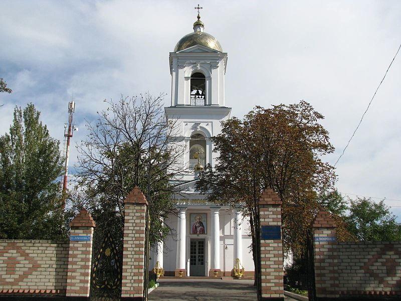 Николаевская церковь город Херсон