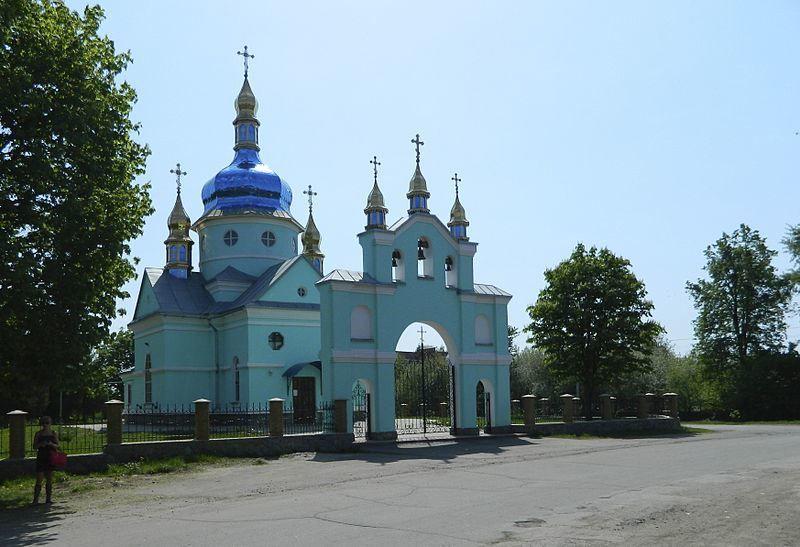 Храм во имя Святого Георгия город Полтава