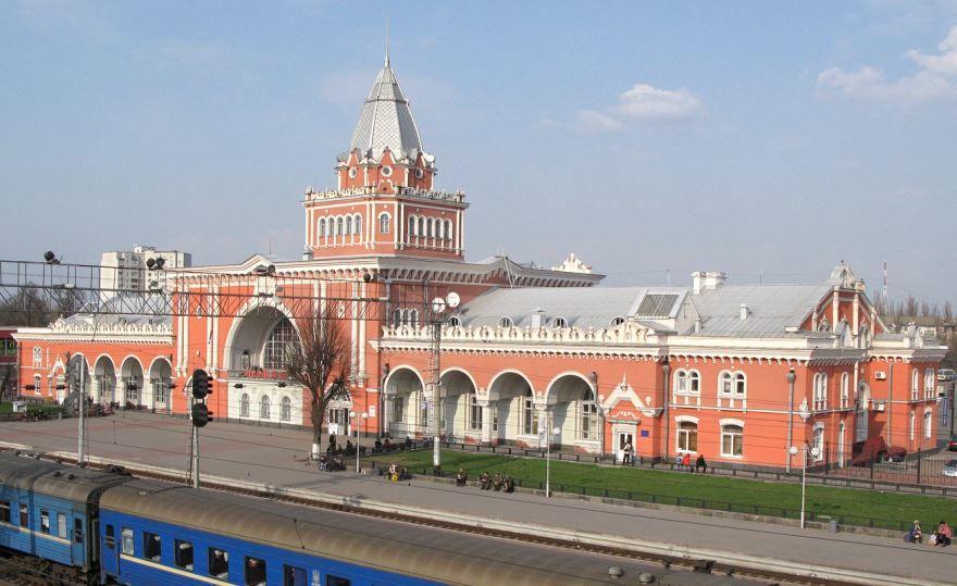 Железнодорожный вокзал город Чернигов 2019
