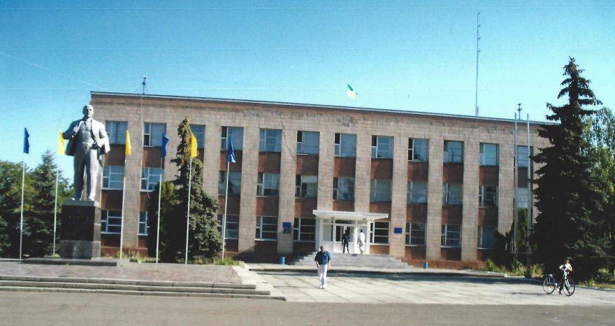 Областная администрация город Черкассы