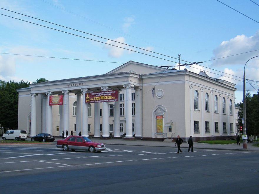 Филармония город Хмельницкий