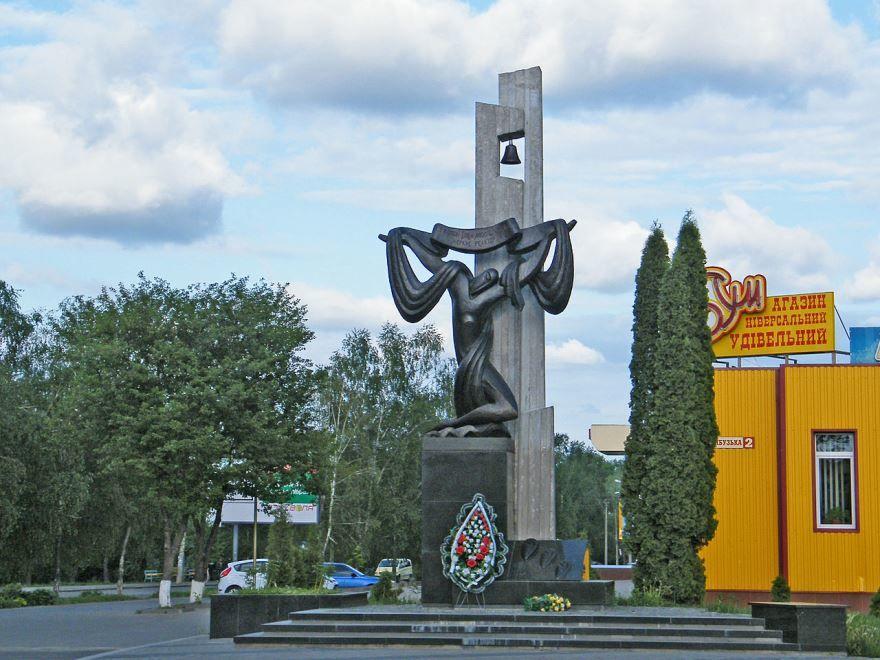 Памятник Чернобылю город Хмельницкий Украина