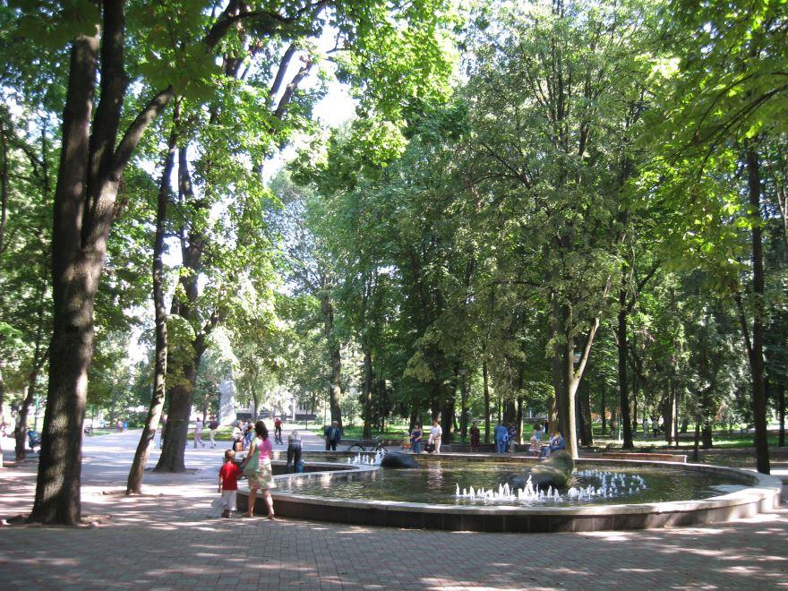 Сквер имени Шевченко город Хмельницкий