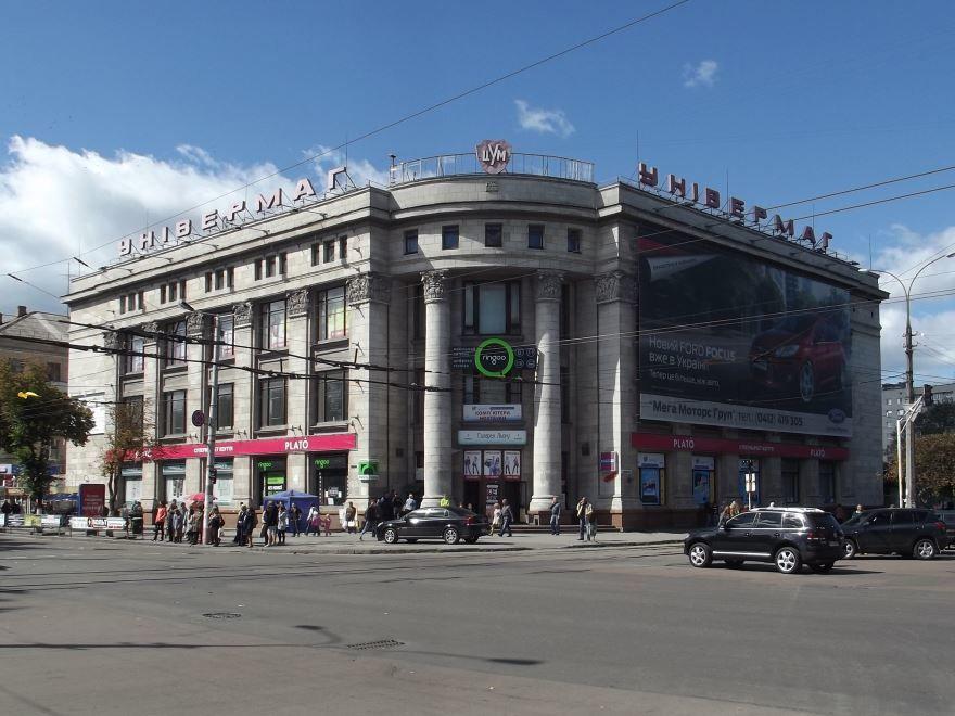 Здание ЦУМа город Житомир