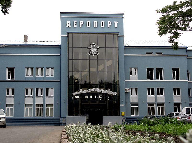 Аэропорт город Черновцы
