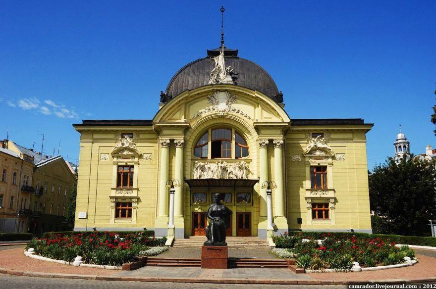 Музыкально драматический театр город Черновцы