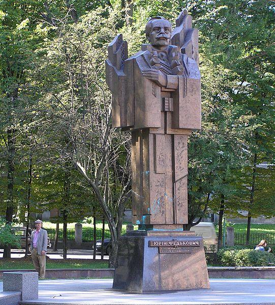 Памятник Юрию Федьковичу город Черновцы