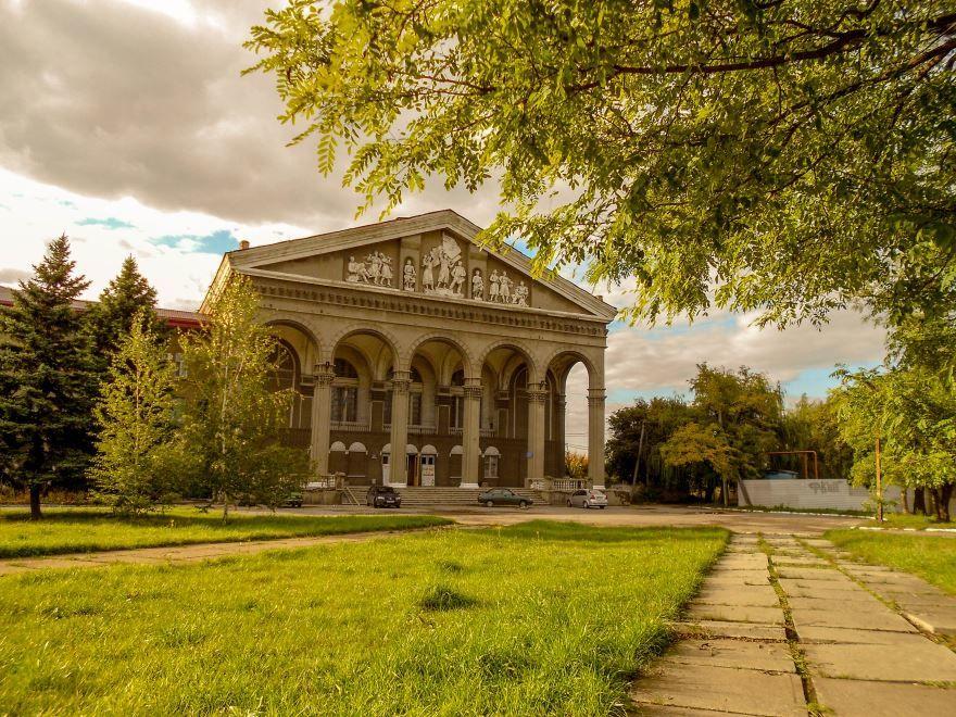 Дом культуры город Горловка