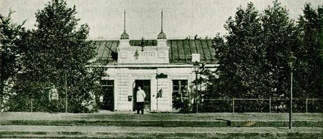 Смотреть красивое старинное фото город Горловка