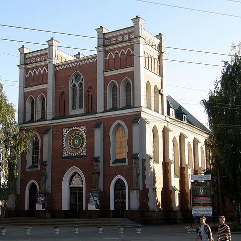 Дом органной музыки город Ровно