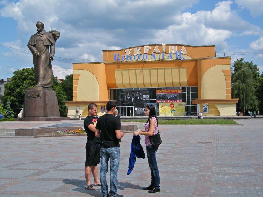 Дворец кино город Ровно