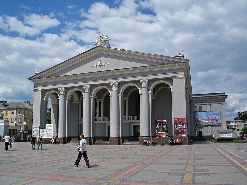Музыкально драматический театр город Ровно