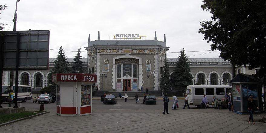Железнодорожный вокзал фото город Ровно скачать онлайн бесплатно