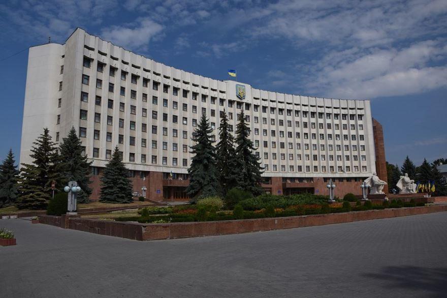 Смотреть красивое фото город Ивано Франковск Украина