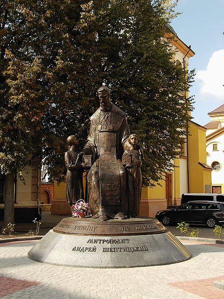Достопримечательности города Ивано Франковск
