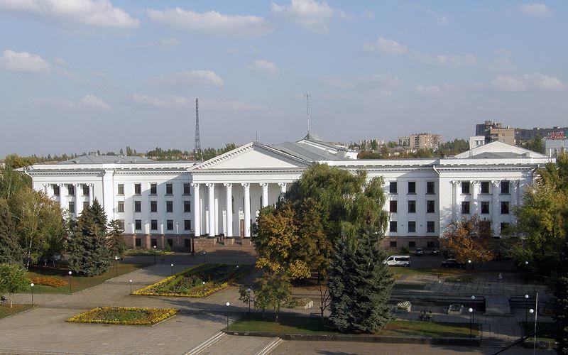 Скачать онлайн бесплатно лучшее фото города Краматорск в хорошем качестве