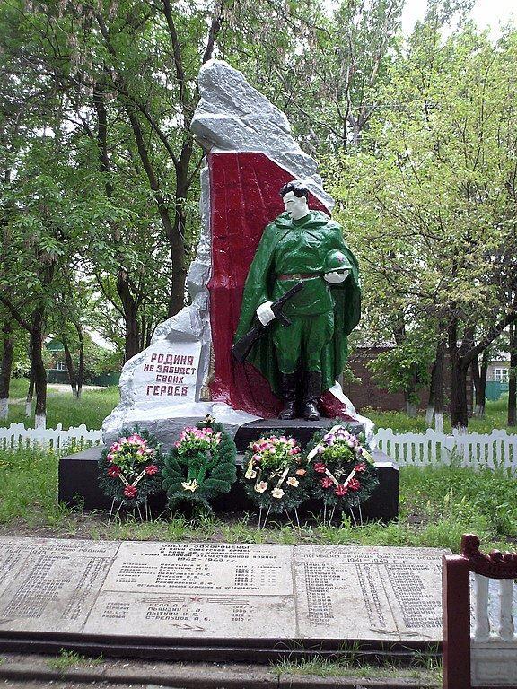 Братская могила город Краматорск