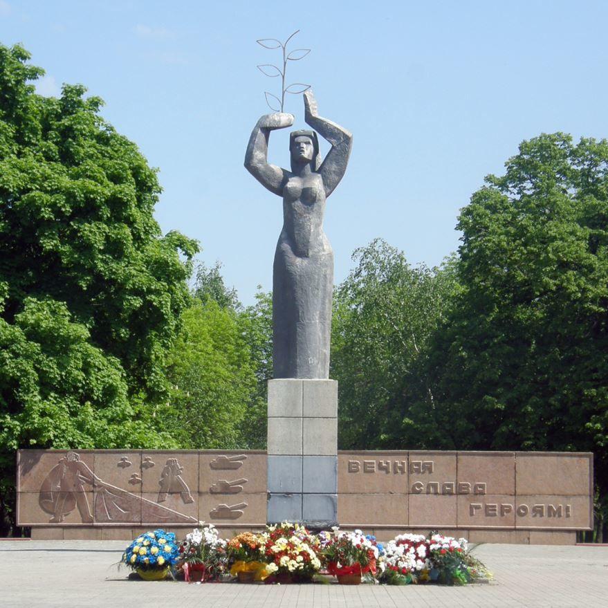 Мемориал Славы и Вечный огонь город Краматорск