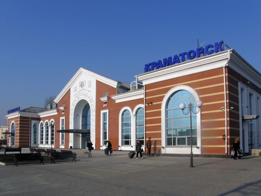 Железнодорожный вокзал город Краматорск