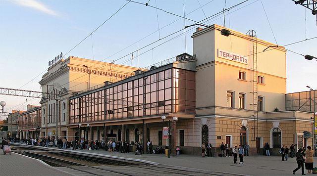 Железнодорожный вокзал город Тернополь