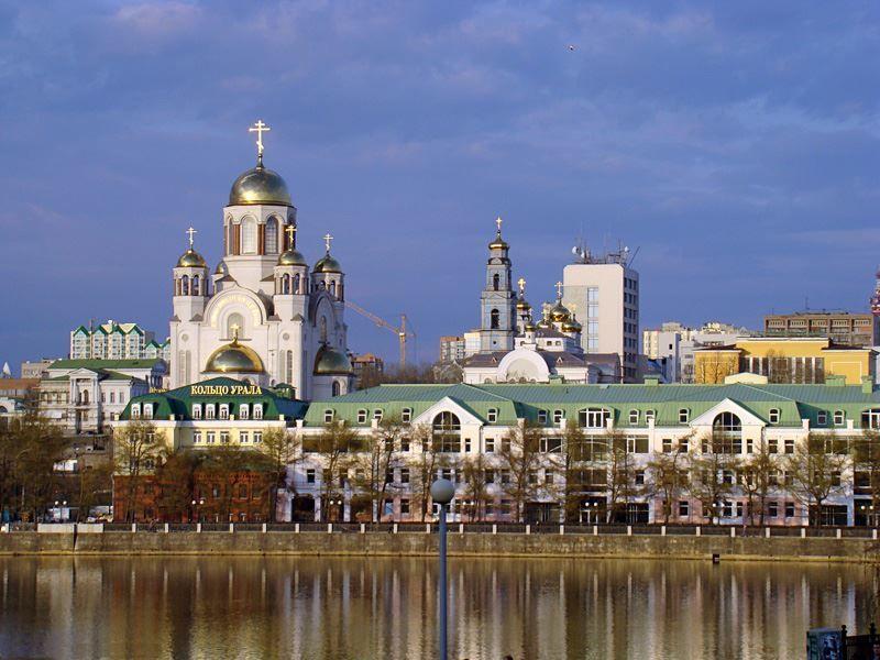 Крупнейшие города России по населению город Екатеринбург