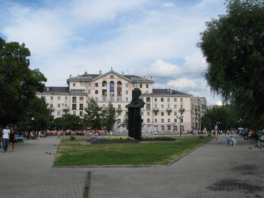 Крупные региональные города России город Пермь