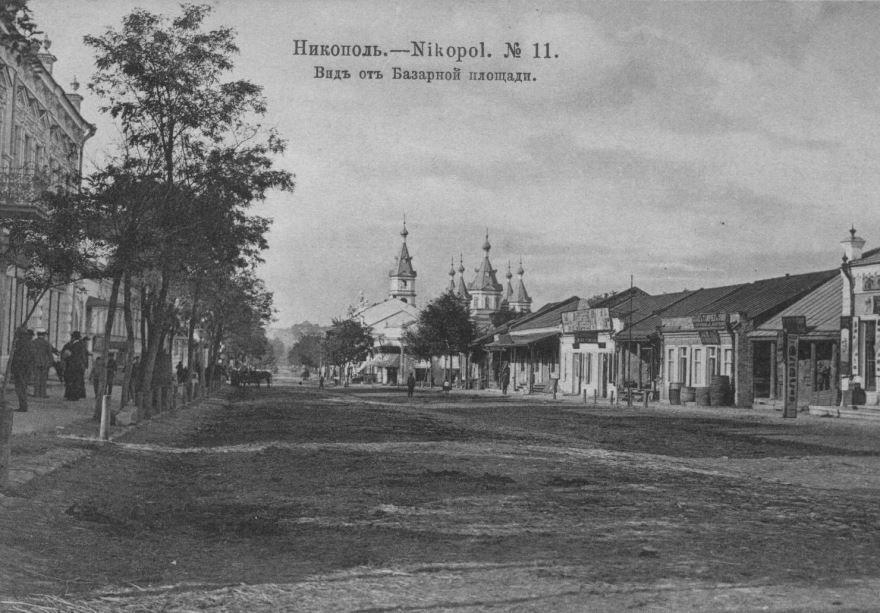Старинное фото город Никополь