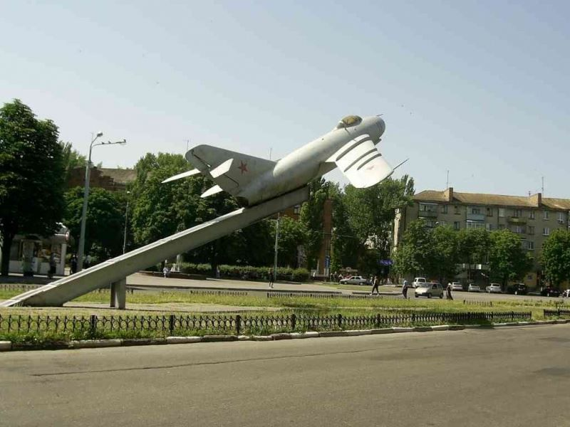 Достопримечательности город Никополь