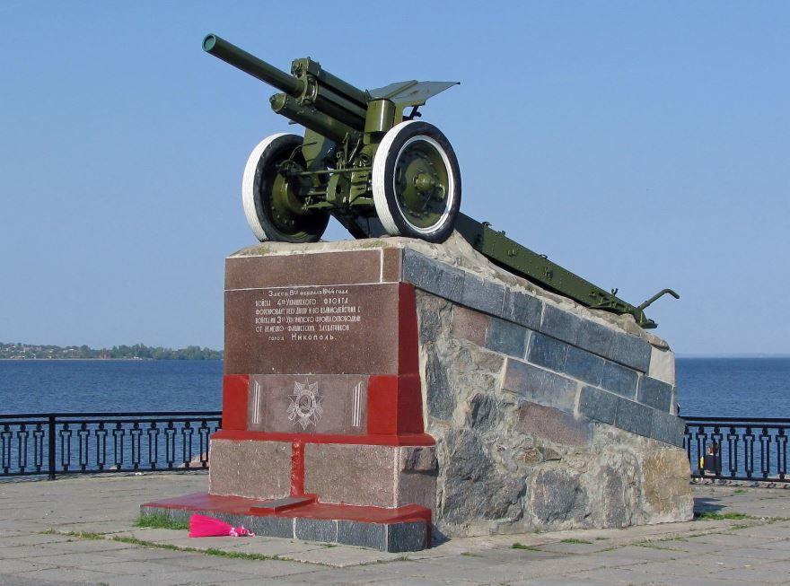 Памятник Пушка город Никополь