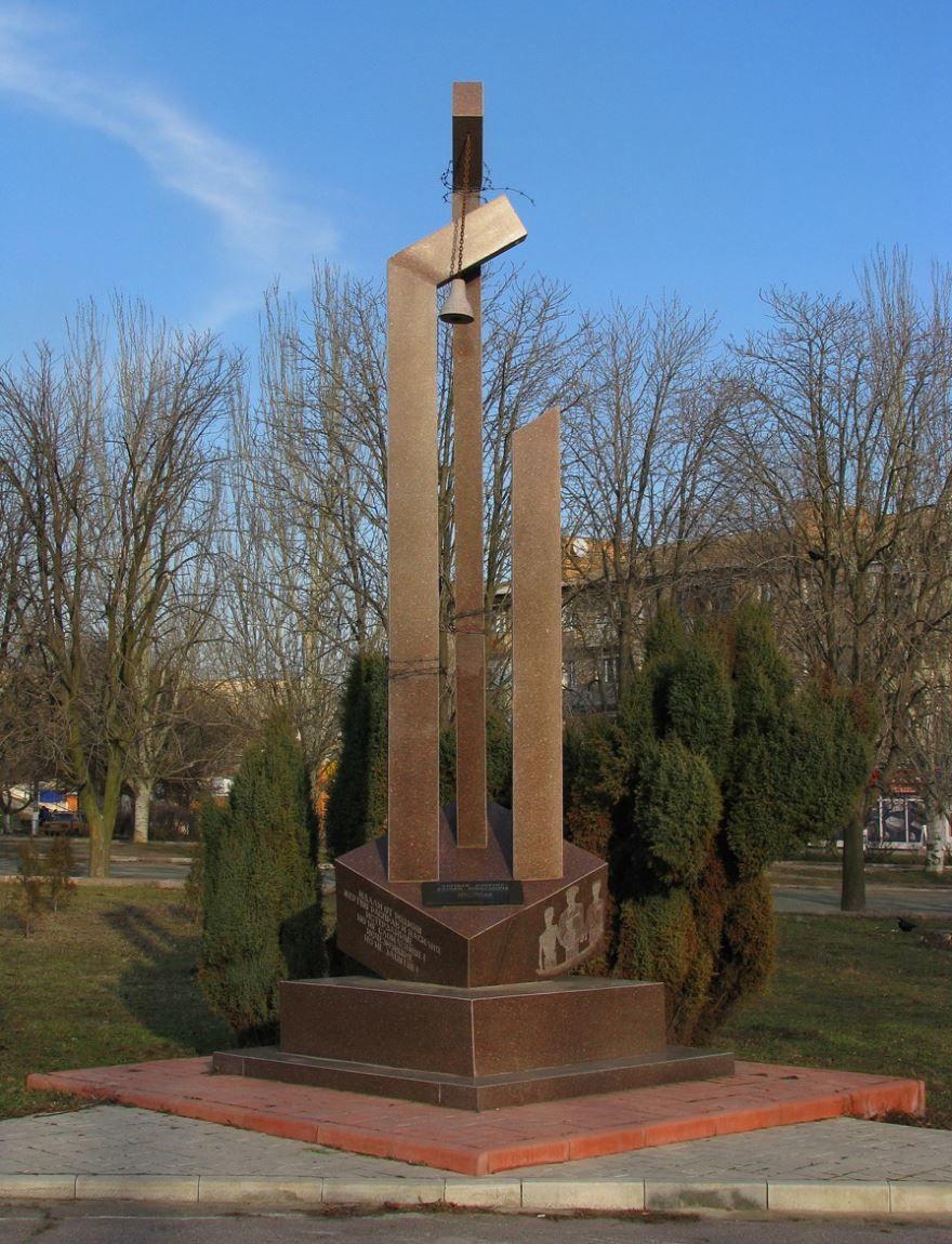 Памятник узникам концлагерей город Никополь