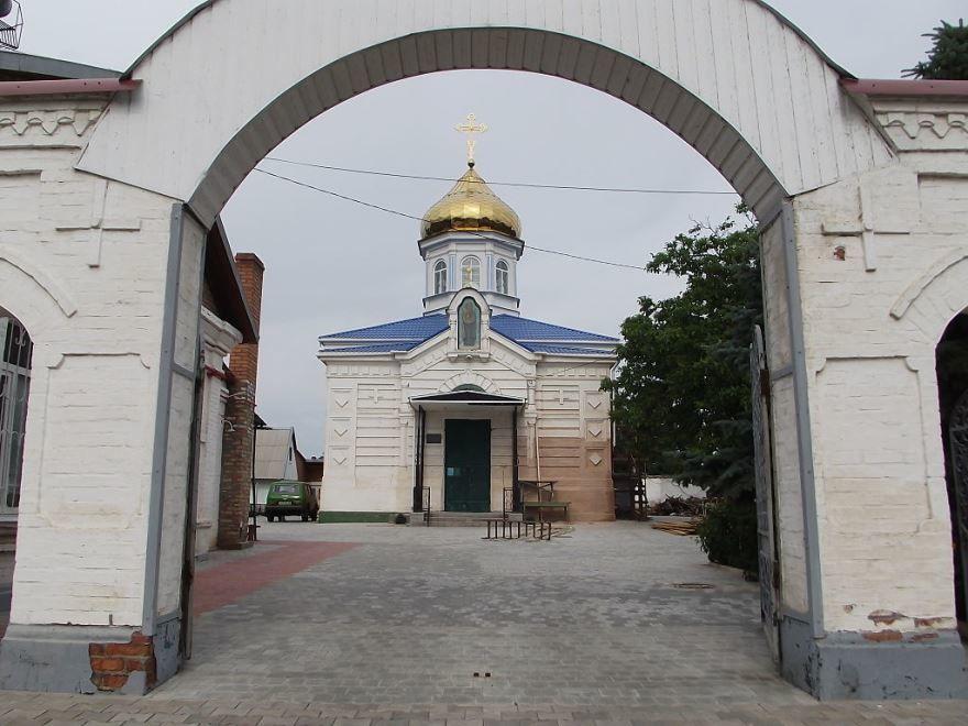 Старообрядницкая церковь город Никополь