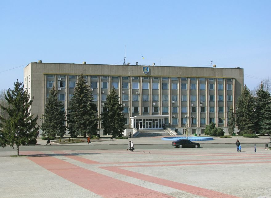 Здание городской администрации города Никополь