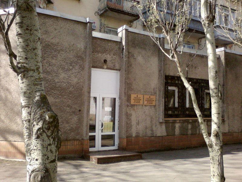 Краеведческий музей город Бердянск