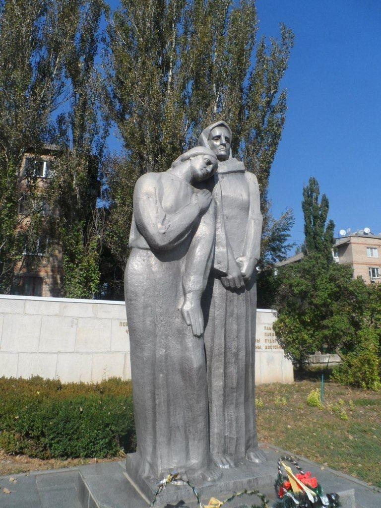 Братское кладбище город Мелитополь