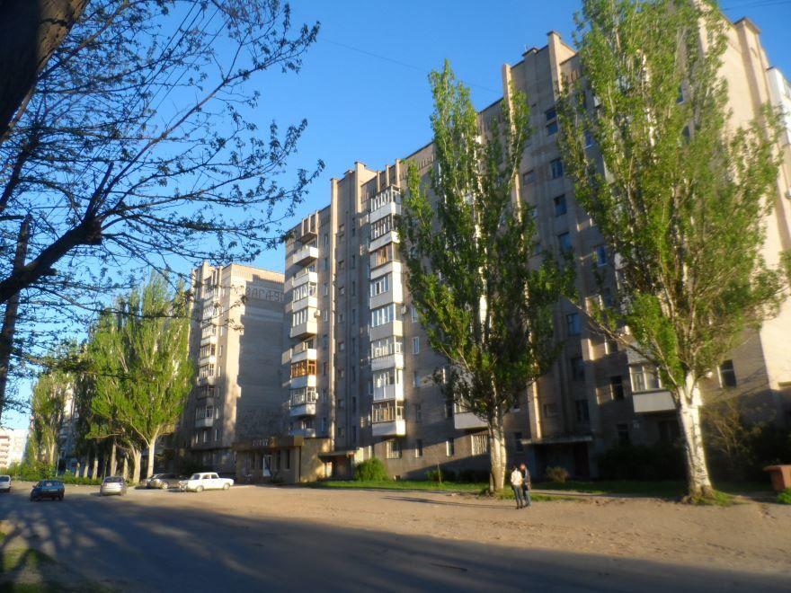 Улица город Мелитополь