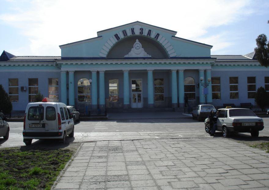 Железнодорожный вокзал город Мелитополь 2019